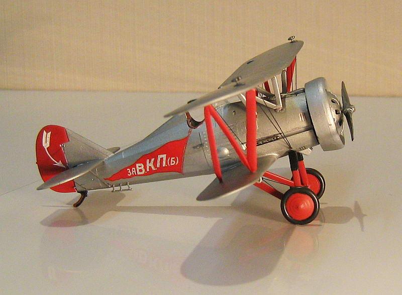 И-5 ICM
